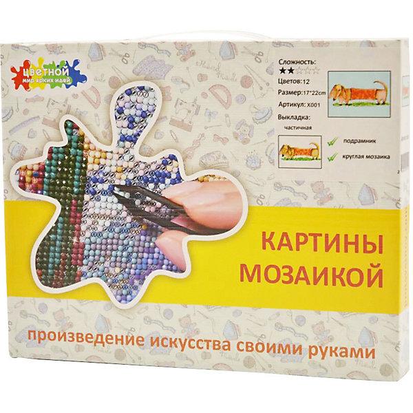 ТМ Цветной Набор для создания мозаичной картины. Такса Маська