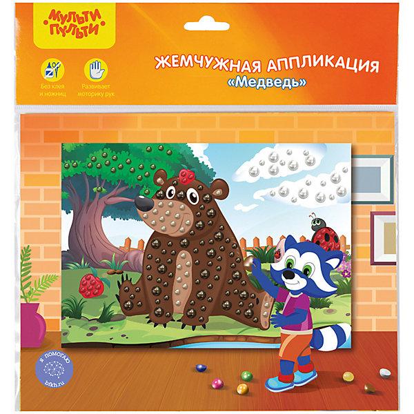 Мульти-Пульти Жемчужная аппликация Медведь