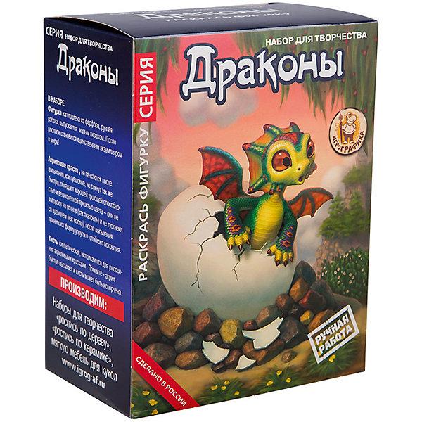 Attipas Набор для росписи фигурки из керамики Игрографика Дракон малыш