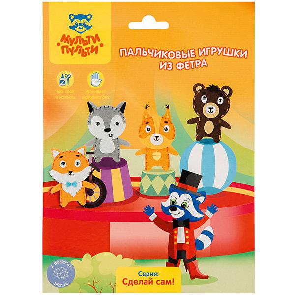 Мульти-Пульти Пальчиковые игрушки из фетра Сделай сам Лиса, медведь, волк, белка