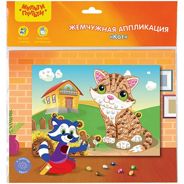 Мульти-Пульти Жемчужная аппликация Кот
