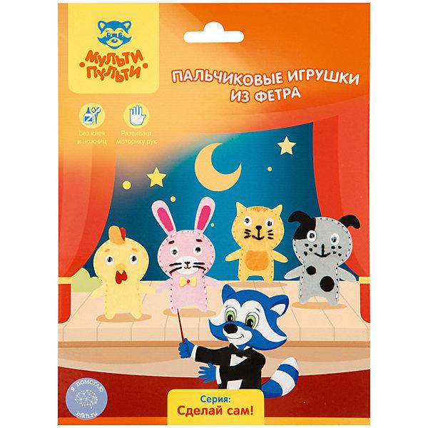 Мульти-Пульти Пальчиковые игрушки из фетра Сделай сам Кот, собака, цыпленок, заяц