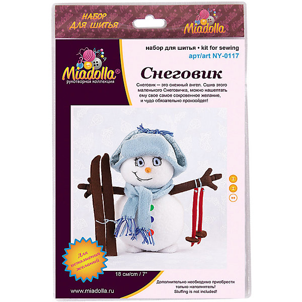Miadolla Набор для шитья игрушки Снеговик