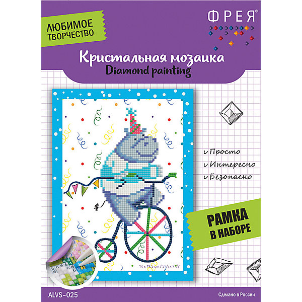 Купить Кристальная мозаика Фрея, Бегемотик, Россия, Унисекс