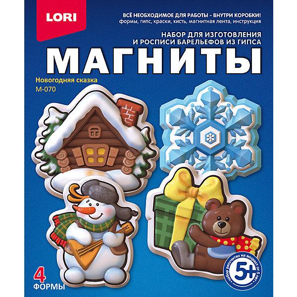 LORI Магниты из гипса Lori Новогодняя сказка