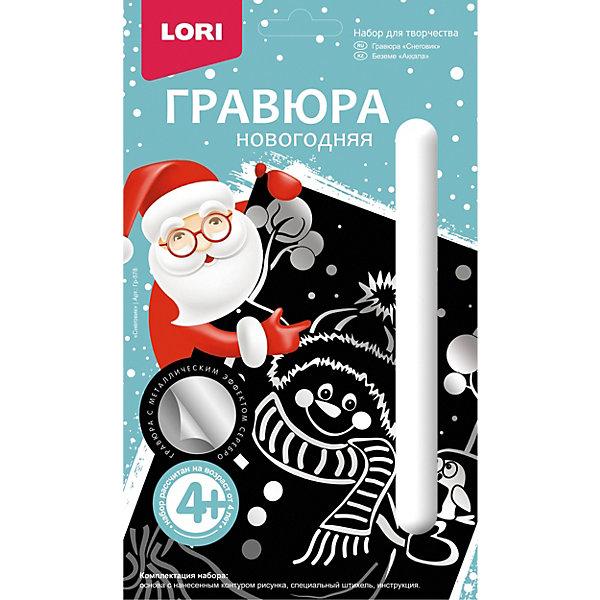 LORI Гравюра новогодняя Lori Снеговик