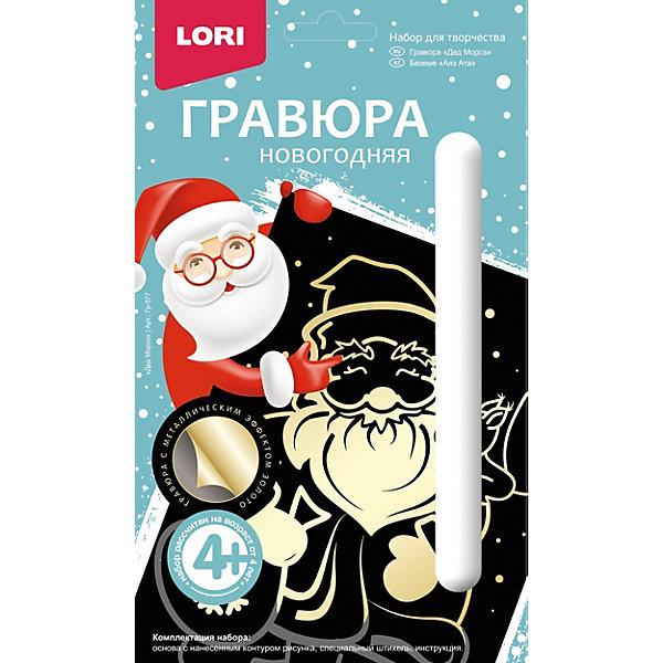 LORI Гравюра новогодняя Lori Дед Мороз