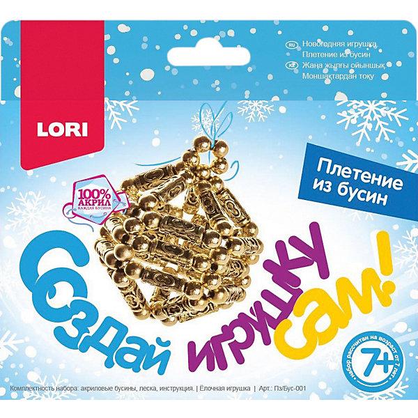 LORI Новогодняя игрушка Lori Плетение из бусин