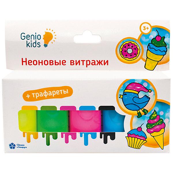 Купить Набор для детского творчества Dream Makers «Неоновые витражи», Беларусь, белый, Унисекс