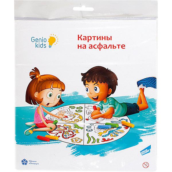 Купить Набор для детского творчества Dream Makers Картины на асфальте , Беларусь, белый, Унисекс