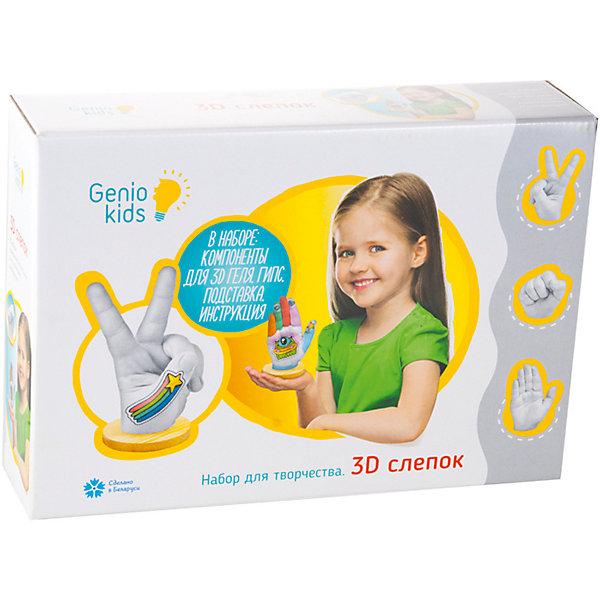 Купить Набор для детского творчества Dream Makers «3D слепок», Беларусь, белый, Унисекс