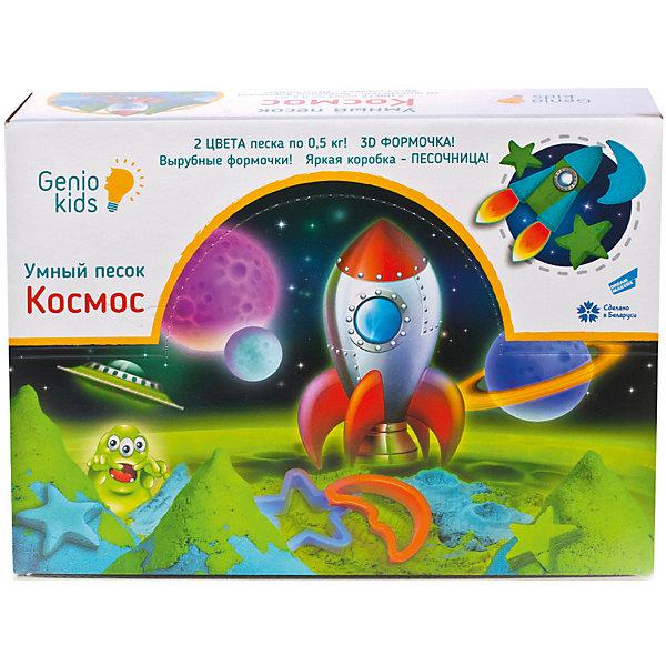 Dream Makers Набор для детского творчества Умный песок Космос