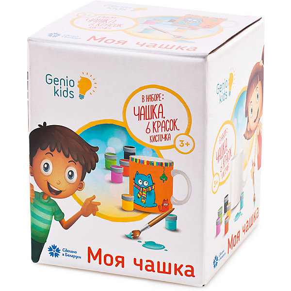 Купить Набор для детского творчества Dream Makers Моя чашка , Беларусь, белый, Унисекс