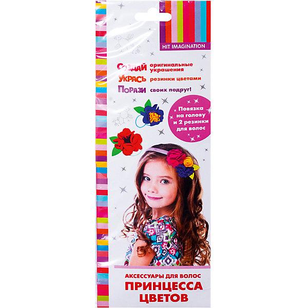 Dream Makers Набор для детского творчества «Цветочная принцесса»