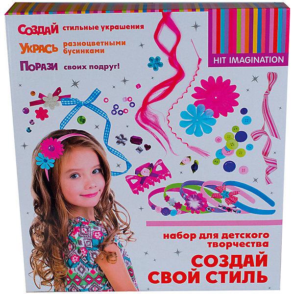 Купить Набор для детского творчества Dream Makers «Создай свой стиль», Китай, разноцветный, Женский