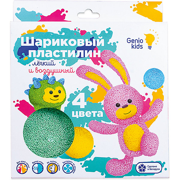Купить Набор для детской лепки Dream Makers «Шариковый пластилин 4 цвета», Беларусь, белый, Унисекс