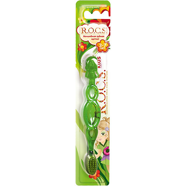 Зубная щетка R.O.C.S. Kids, зеленая