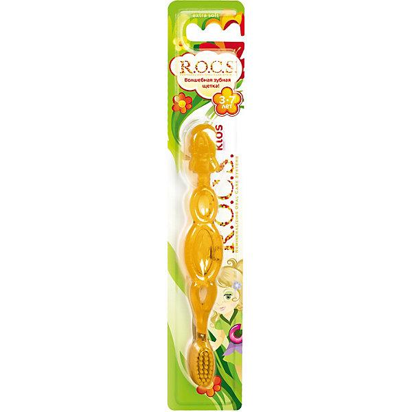 Зубная щетка R.O.C.S. Kids, оранжевая