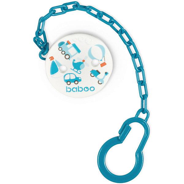 Baboo Клипса-держатель для пустышек Transport