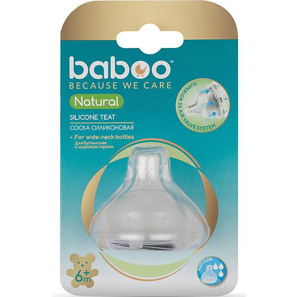 Baboo Соска силиконовая быстрый поток Natural с 6 мес