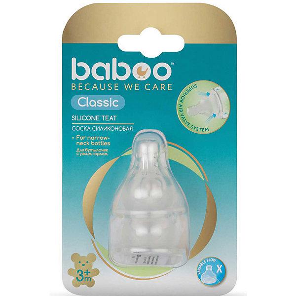 Baboo Соска силиконовая переменный поток Baboo Classic с 3 мес, 2 шт