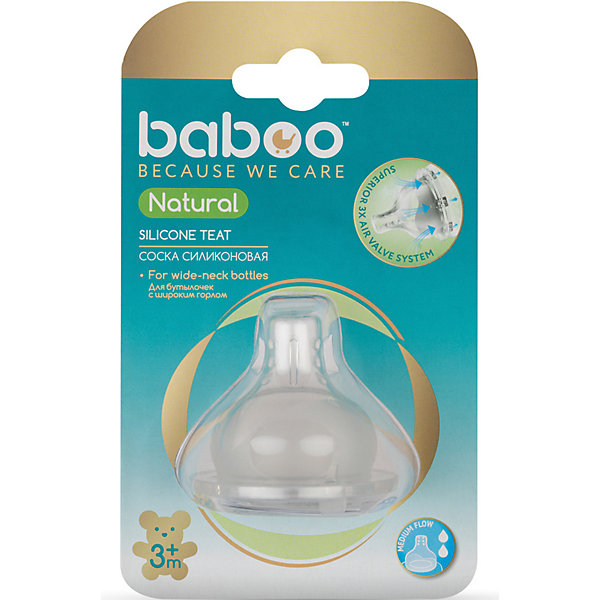 Baboo Соска силиконовая средний поток Natural с 3 мес