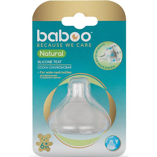 Baboo Соска силиконовая для густых жидкостей Natural с 6 мес