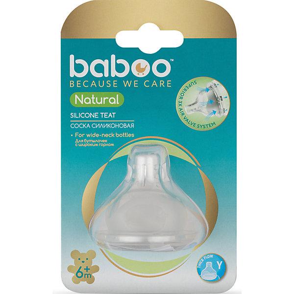 Baboo Соска силиконовая переменный поток Natural с 3 мес
