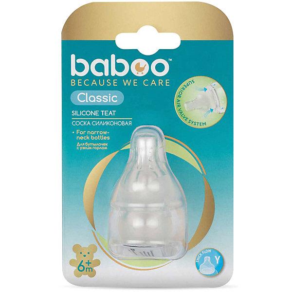 Baboo Соска силиконовая для густых жидкостей Classic с 6 мес, 2 шт
