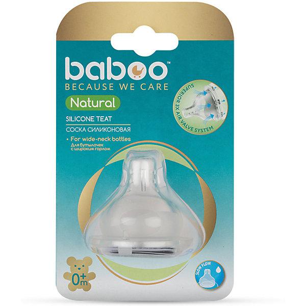 Купить Соска силиконовая медленный поток Baboo Natural с 0 мес, Таиланд, Унисекс