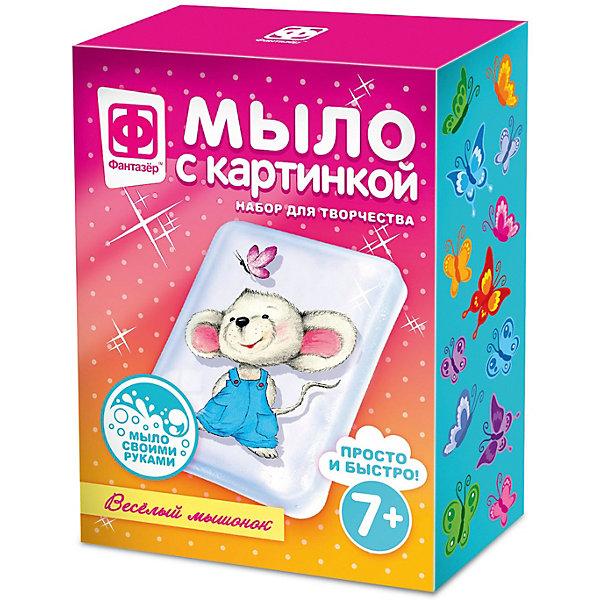 Фантазер Мыло с картинкой Фантазер Весёлый мышонок мыло с колд кремом авен