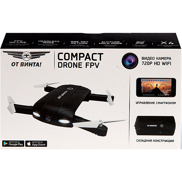 От винта! Квадрокоптер радиоуправляемый Compact drone