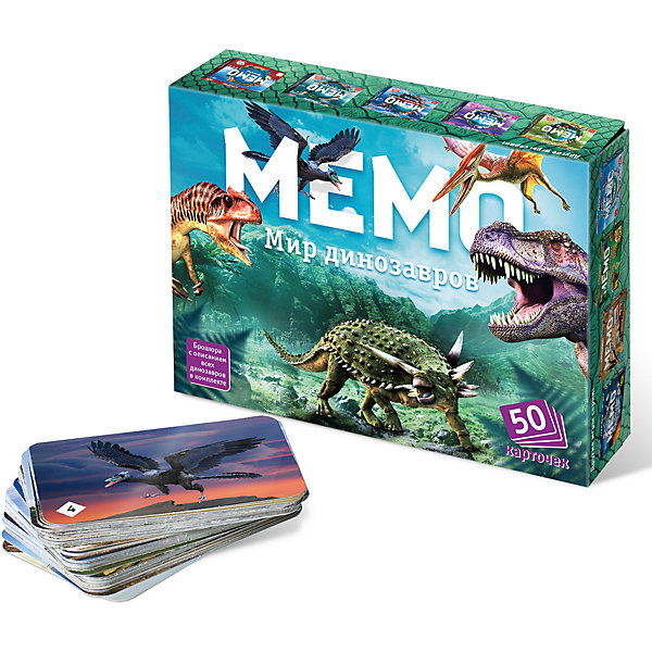 Картинка для Карточная игра Нескучные игры Мемо Мир динозавров