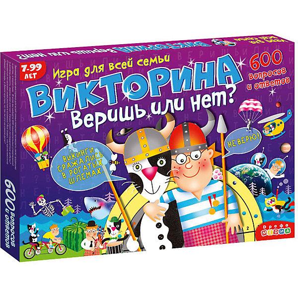 Дрофа-Медиа Настольная игра Викторина веришь или нет?