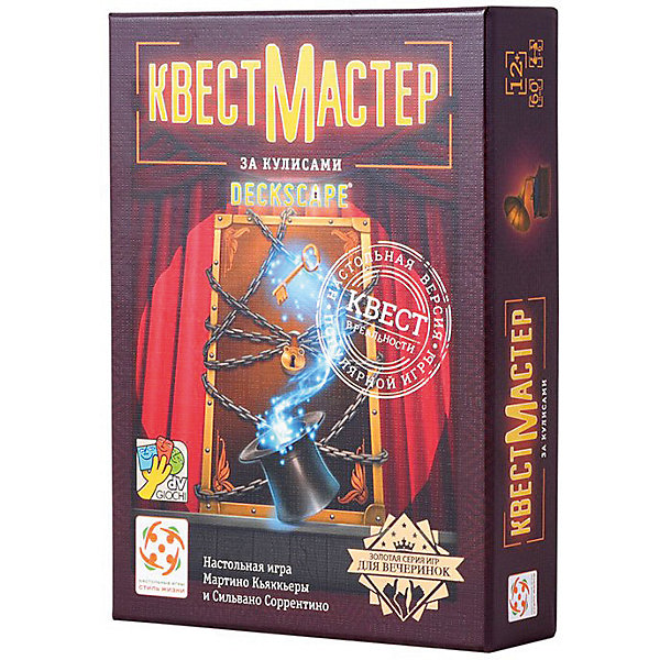 Стиль жизни Настольная игра КвестМастер 5. За кулисами