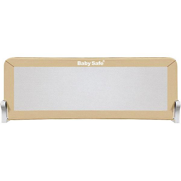 Baby Safe Барьер для кроватки Baby Safe, 120х66 см, бежевый baby safe барьер для кроватки baby safe 180х66 см бежевый