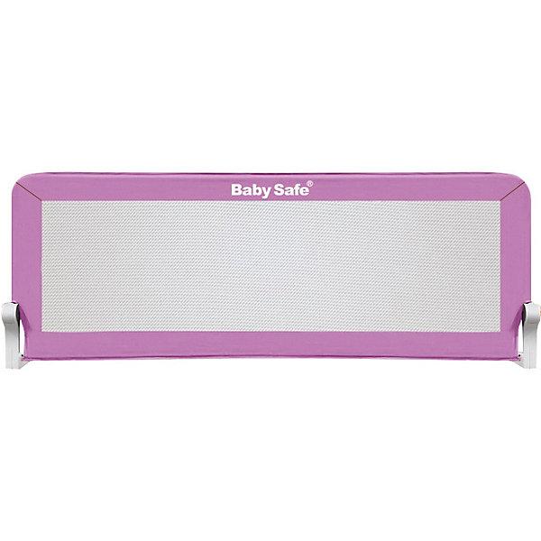 Baby Safe Барьер для кроватки Baby Safe, 120х66 см, розовый baby safe барьер для кроватки baby safe 180х66 см бежевый