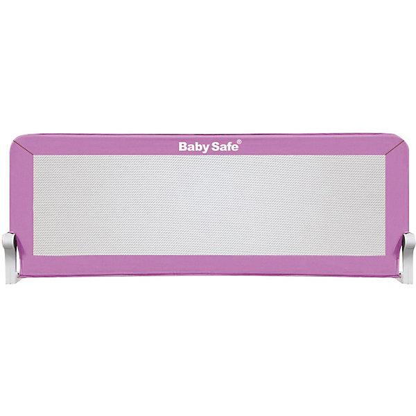 Baby Safe Барьер для кроватки Baby Safe, 180х66 см, розовый baby safe барьер для кроватки baby safe 180х66 см бежевый