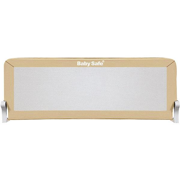 Baby Safe Барьер для кроватки Baby Safe, 180х66 см, бежевый baby safe барьер для кроватки baby safe 180х66 см бежевый
