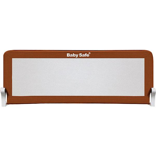 Baby Safe Барьер для кроватки Baby Safe, 150х66 см, коричневый baby safe барьер для кроватки baby safe 180х66 см бежевый