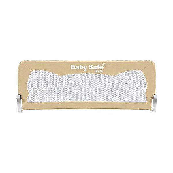 Baby Safe Барьер для кроватки Baby Safe Ушки, 120х66 см, бежевый baby safe барьер для кроватки baby safe 180х66 см бежевый