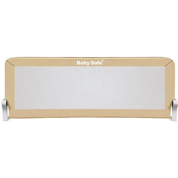 Baby Safe Барьер для кроватки Baby Safe, 120х42 см, бежевый baby safe барьер для кроватки baby safe 180х66 см бежевый