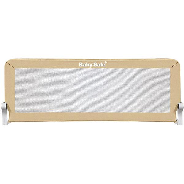 Baby Safe Барьер для кроватки Baby Safe, 180х42 см, бежевый baby safe барьер для кроватки baby safe 180х66 см бежевый