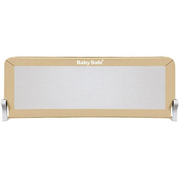 Купить Барьер для кроватки Baby Safe, 150х42 см, бежевый, Китай, Унисекс
