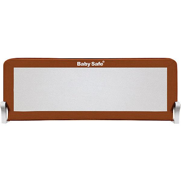 Купить Барьер для кроватки Baby Safe, 150х42 см, коричневый, Китай, Унисекс