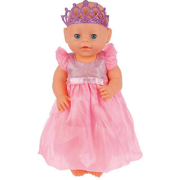 Интерактивная кукла Карапуз Сашенька