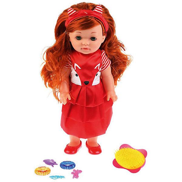 Интерактивная кукла Карапуз Лиза фото