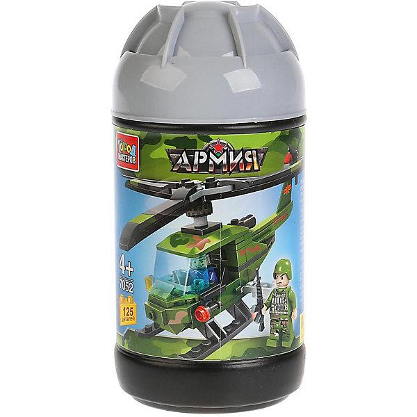 Купить Конструктор Город мастеров Армия Вертолёт, 125 деталей, Китай, разноцветный, Мужской