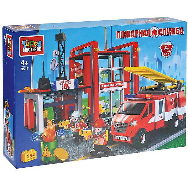 Город мастеров Конструктор Пожарная служба Газель: пожарная станция с фигурками, 384 детали