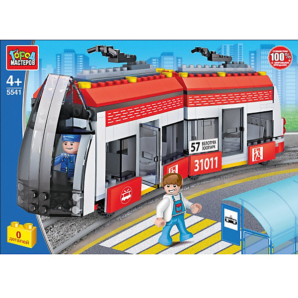 Купить Конструктор Город мастеров Транспорт Новый трамвай, 327 деталей, Китай, разноцветный, Мужской